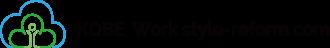 kobe work style-reform.com